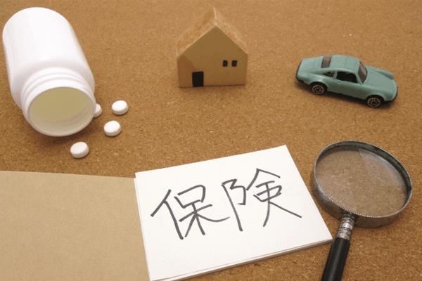 保険のイメージ