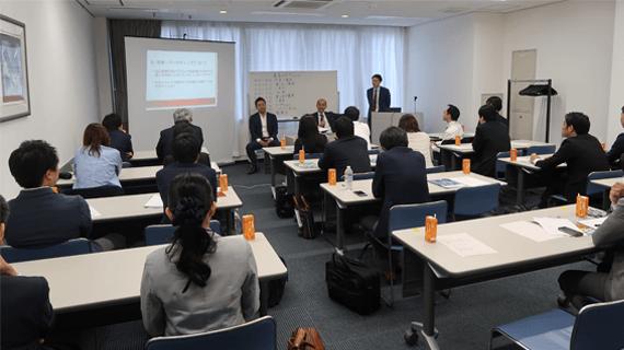 名古屋司法書士全国セミナー