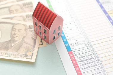 信託税務手続
