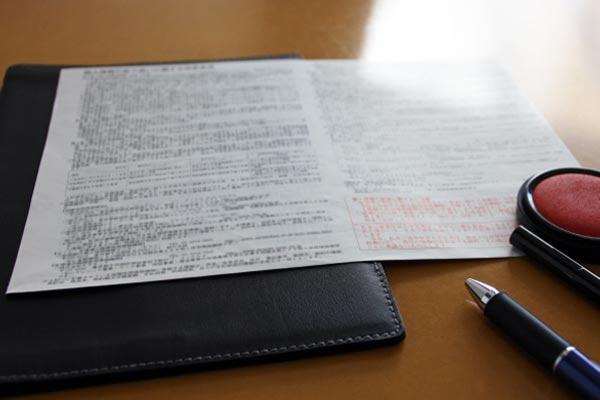 信託契約書の作成