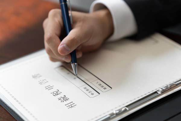 受益権を相続税評価する